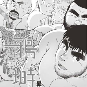 [Jin Hiroka/Hiko] Karasu no Negura [JP] – Gay Yaoi image 260