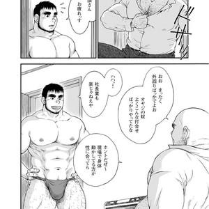 [Jin Hiroka/Hiko] Karasu no Negura [JP] – Gay Yaoi image 262