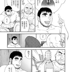[Jin Hiroka/Hiko] Karasu no Negura [JP] – Gay Yaoi image 263
