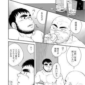 [Jin Hiroka/Hiko] Karasu no Negura [JP] – Gay Yaoi image 264