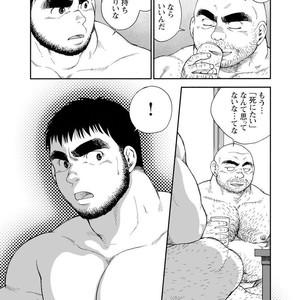 [Jin Hiroka/Hiko] Karasu no Negura [JP] – Gay Yaoi image 265
