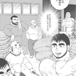 [Jin Hiroka/Hiko] Karasu no Negura [JP] – Gay Yaoi image 268