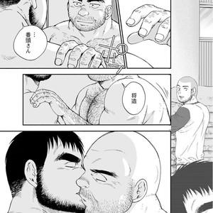 [Jin Hiroka/Hiko] Karasu no Negura [JP] – Gay Yaoi image 269