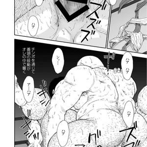 [Jin Hiroka/Hiko] Karasu no Negura [JP] – Gay Yaoi image 270