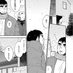 [Jin Hiroka/Hiko] Karasu no Negura [JP] – Gay Yaoi image 275