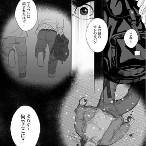 [Jin Hiroka/Hiko] Karasu no Negura [JP] – Gay Yaoi image 278