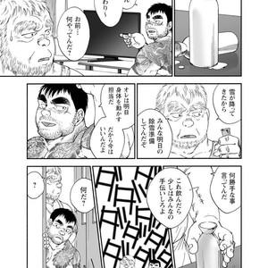 [Jin Hiroka/Hiko] Karasu no Negura [JP] – Gay Yaoi image 279