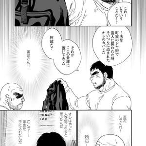 [Jin Hiroka/Hiko] Karasu no Negura [JP] – Gay Yaoi image 281