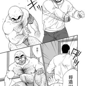 [Jin Hiroka/Hiko] Karasu no Negura [JP] – Gay Yaoi image 283