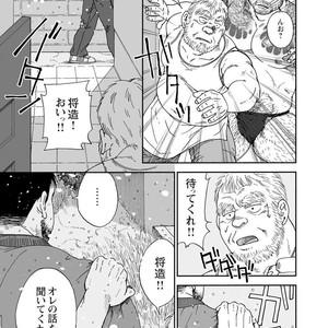 [Jin Hiroka/Hiko] Karasu no Negura [JP] – Gay Yaoi image 285