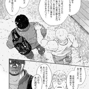 [Jin Hiroka/Hiko] Karasu no Negura [JP] – Gay Yaoi image 286