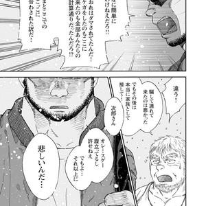 [Jin Hiroka/Hiko] Karasu no Negura [JP] – Gay Yaoi image 287