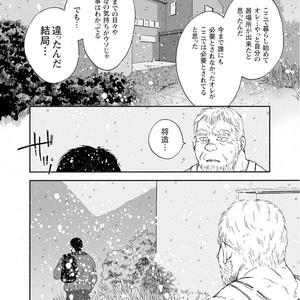 [Jin Hiroka/Hiko] Karasu no Negura [JP] – Gay Yaoi image 288