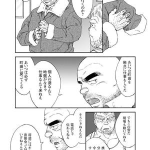 [Jin Hiroka/Hiko] Karasu no Negura [JP] – Gay Yaoi image 290