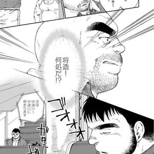 [Jin Hiroka/Hiko] Karasu no Negura [JP] – Gay Yaoi image 291