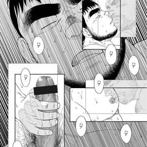 [Jin Hiroka/Hiko] Karasu no Negura [JP] – Gay Yaoi image 298