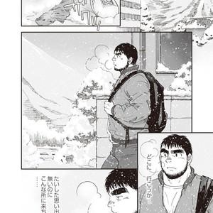 [Jin Hiroka/Hiko] Karasu no Negura [JP] – Gay Yaoi image 302