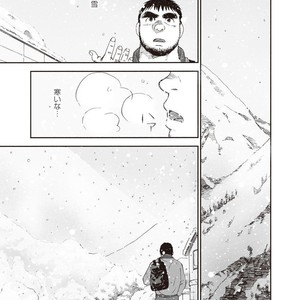 [Jin Hiroka/Hiko] Karasu no Negura [JP] – Gay Yaoi image 303