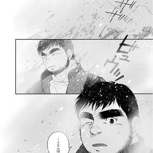 [Jin Hiroka/Hiko] Karasu no Negura [JP] – Gay Yaoi image 304