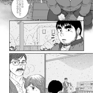 [Jin Hiroka/Hiko] Karasu no Negura [JP] – Gay Yaoi image 308