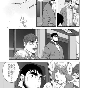[Jin Hiroka/Hiko] Karasu no Negura [JP] – Gay Yaoi image 309