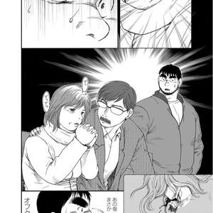 [Jin Hiroka/Hiko] Karasu no Negura [JP] – Gay Yaoi image 310