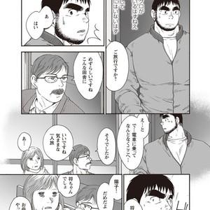 [Jin Hiroka/Hiko] Karasu no Negura [JP] – Gay Yaoi image 311