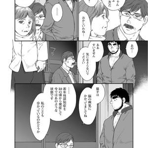 [Jin Hiroka/Hiko] Karasu no Negura [JP] – Gay Yaoi image 312