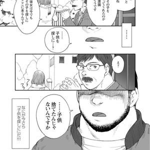[Jin Hiroka/Hiko] Karasu no Negura [JP] – Gay Yaoi image 313