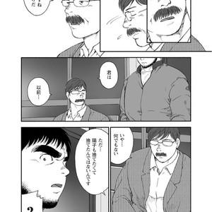 [Jin Hiroka/Hiko] Karasu no Negura [JP] – Gay Yaoi image 314