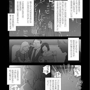 [Jin Hiroka/Hiko] Karasu no Negura [JP] – Gay Yaoi image 315