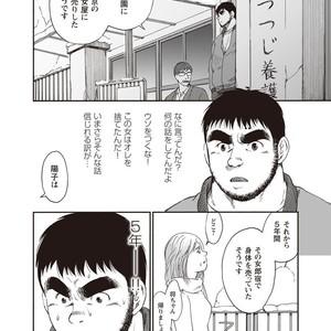 [Jin Hiroka/Hiko] Karasu no Negura [JP] – Gay Yaoi image 316