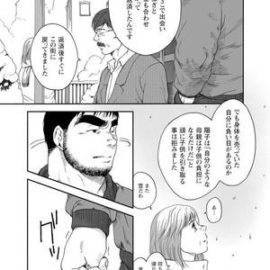 [Jin Hiroka/Hiko] Karasu no Negura [JP] – Gay Yaoi image 317