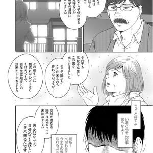 [Jin Hiroka/Hiko] Karasu no Negura [JP] – Gay Yaoi image 318