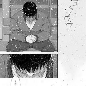 [Jin Hiroka/Hiko] Karasu no Negura [JP] – Gay Yaoi image 319