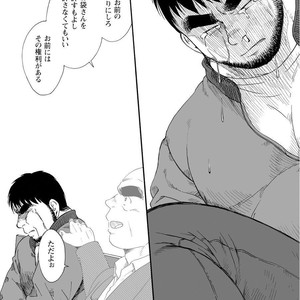 [Jin Hiroka/Hiko] Karasu no Negura [JP] – Gay Yaoi image 321