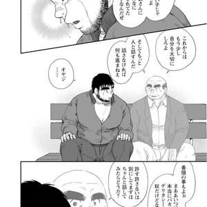 [Jin Hiroka/Hiko] Karasu no Negura [JP] – Gay Yaoi image 322