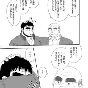 [Jin Hiroka/Hiko] Karasu no Negura [JP] – Gay Yaoi image 323