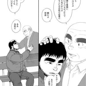 [Jin Hiroka/Hiko] Karasu no Negura [JP] – Gay Yaoi image 324