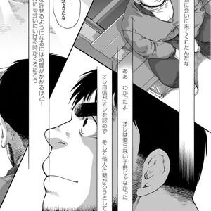 [Jin Hiroka/Hiko] Karasu no Negura [JP] – Gay Yaoi image 326
