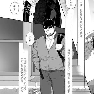 [Jin Hiroka/Hiko] Karasu no Negura [JP] – Gay Yaoi image 327
