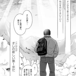 [Jin Hiroka/Hiko] Karasu no Negura [JP] – Gay Yaoi image 328