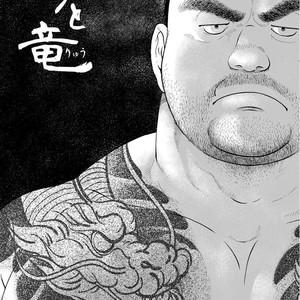 [Jin Hiroka/Hiko] Karasu no Negura [JP] – Gay Yaoi image 330