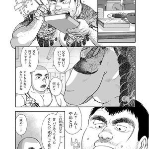 [Jin Hiroka/Hiko] Karasu no Negura [JP] – Gay Yaoi image 332