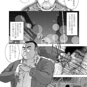 [Jin Hiroka/Hiko] Karasu no Negura [JP] – Gay Yaoi image 333