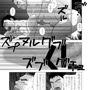 [Jin Hiroka/Hiko] Karasu no Negura [JP] – Gay Yaoi image 336