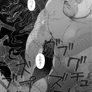 [Jin Hiroka/Hiko] Karasu no Negura [JP] – Gay Yaoi image 337