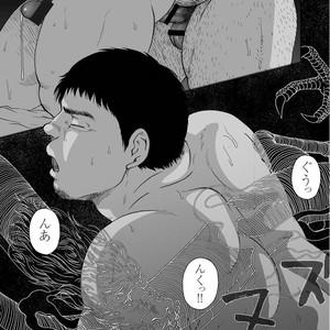 [Jin Hiroka/Hiko] Karasu no Negura [JP] – Gay Yaoi image 338