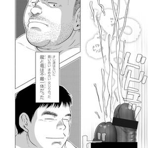 [Jin Hiroka/Hiko] Karasu no Negura [JP] – Gay Yaoi image 339