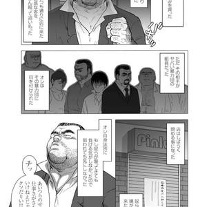 [Jin Hiroka/Hiko] Karasu no Negura [JP] – Gay Yaoi image 340
